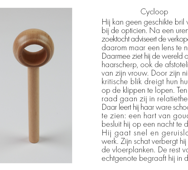 Cycloop